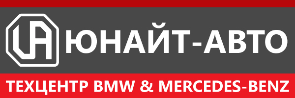 Ремонт BMW Mercedes